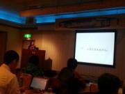 八戸大学「日本一受けたい集中講義」にて熊坂が登壇致しました。