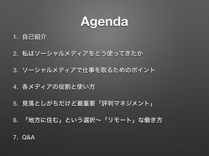 0309_宣伝会議.002