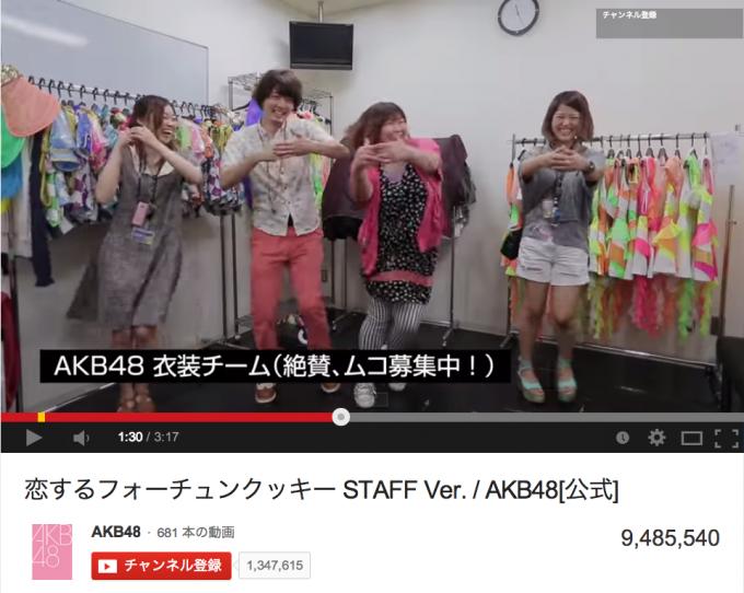 スクリーンショット 2014-04-28 19.47.07