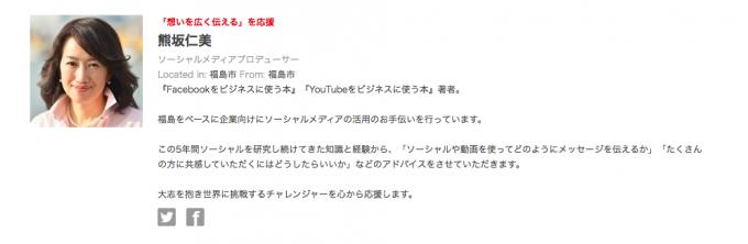 スクリーンショット 2014-05-28 14.20.35
