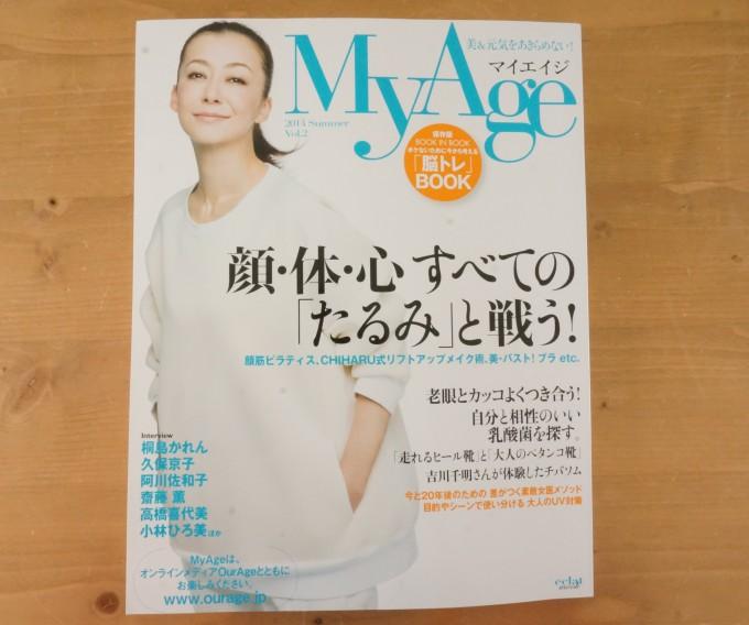 MyAge0604